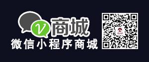 電子商務平臺-微信.jpg
