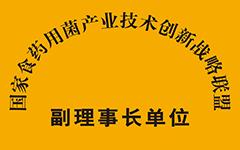 企業榮譽-3.jpg