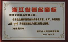 企業榮譽-5.jpg