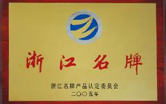 企業榮譽-6.jpg