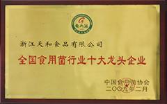 企業榮譽-7.jpg